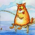 активатор клева диалоги рыбалке