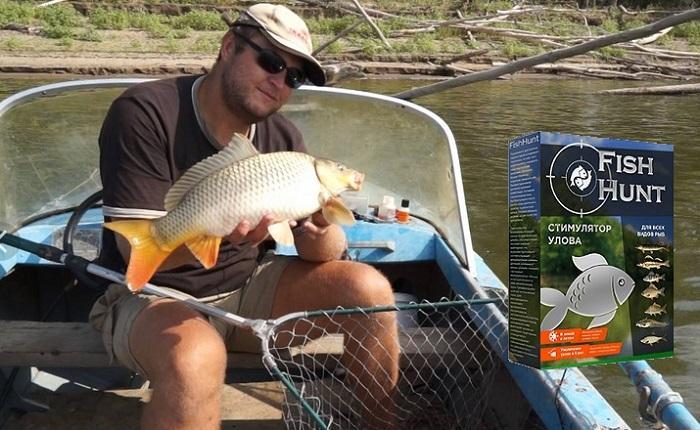 Рыба пойманная с помощью Fish Hunt