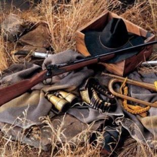 Экипировка начинающего охотника
